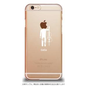 iPhoneケース(XR) チェロ (ホワイト)|yamano