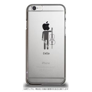 iPhoneケース(XR) チェロ (ブラック)|yamano