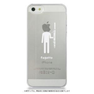 iPhoneケース(XR) ファゴット (ホワイト)|yamano