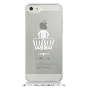 iPhoneケース(XR) ティンパニー (ホワイト)|yamano