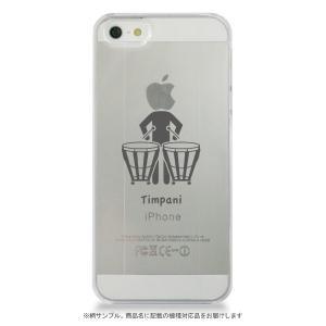 iPhoneケース(XR) ティンパニー (ブラック)|yamano