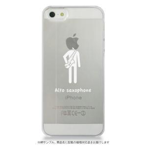 iPhoneケース(XR) アルトサックス (ホワイト)|yamano