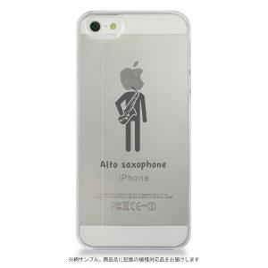 iPhoneケース(XR) アルトサックス (ブラック)|yamano