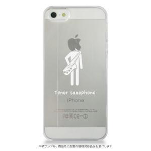 iPhoneケース(XR) テナーサックス (ホワイト)|yamano
