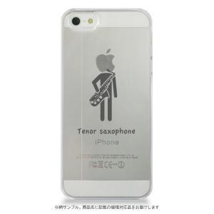 iPhoneケース(XR) テナーサックス (ブラック)|yamano