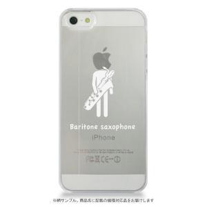 iPhoneケース(XR) バリトンサックス (ホワイト)|yamano