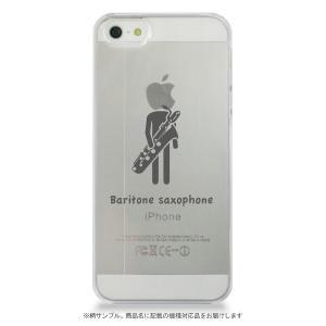 iPhoneケース(XR) バリトンサックス (ブラック)|yamano