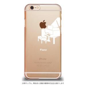 iPhoneケース(XR) ピアノ (ホワイト)|yamano