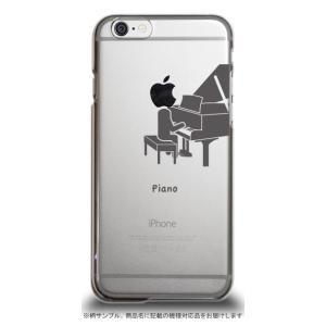 iPhoneケース(XR) ピアノ (ブラック)|yamano