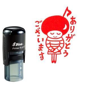 ミュージックレッスンスタンプ おんぷちゃん (ありがとうございます)【ナカノ】 yamano