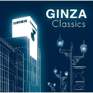 V.A./GINZA Classics 〜山野楽器 クラシック・プレミアム・セレクション|yamano