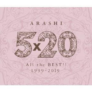 嵐/5×20 All the BEST!! 1999-2019【通常盤(4CDのみ)】