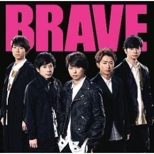 嵐/BRAVE(ブルーレイ付き初回限定盤)