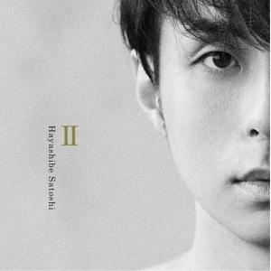 林部智史『II(セカンド)』(CD+DVD)|yamano