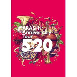 「ARASHI Anniversary Tour 5×20」(通常盤 DVD(通常プレス仕様)) [...