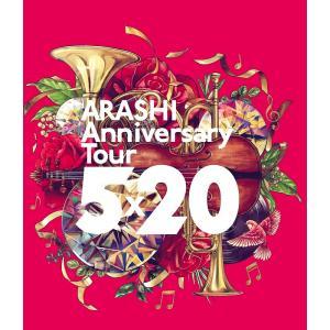 「ARASHI Anniversary Tour 5×20」(通常盤 Blu-ray(通常プレス仕様...