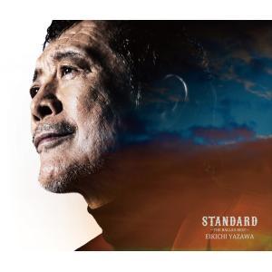 矢沢永吉 / STANDARD〜THE BALLAD BEST〜(初回限定盤A-DVD版) 特典ステッカー付き yamano