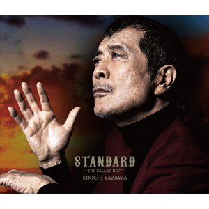 矢沢永吉 / STANDARD〜THE BALLAD BEST〜(初回限定盤B-DVD版) 特典ステッカー付き yamano