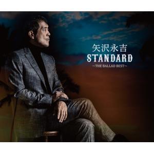矢沢永吉 / STANDARD〜THE BALLAD BEST〜(通常盤) 特典ステッカー付き yamano