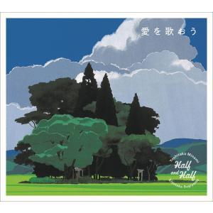 南佳孝&杉山清貴 / 愛を歌おう(CD)|yamano