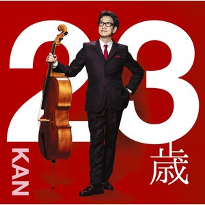 KAN / 23歳 (CD)|yamano
