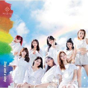 NiziU / Step and a step (初回生産限定盤A) CD+DVD ※特典終了|yamano