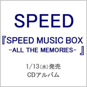 SPEED MUSIC BOX - ALL THE MEMORIES - (8CD+2Blu-ray Audio+1Blu-ray)|yamano
