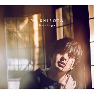 城田優 / Mariage (初回生産限定盤) CD+DVD|yamano