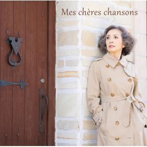 安奈淳 私の好きな歌 mes cheres chansons (Aタイプ) CD+ブックレット yamano