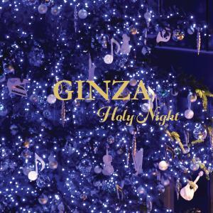GINZA Holy Night-想い出のクリスマス CD2枚組|yamano
