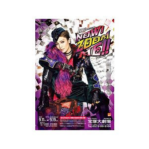 宝塚 雪組公演 望海風斗 MEGA LIVE TOUR『NOW! ZOOM ME!!』Blu-ray yamano