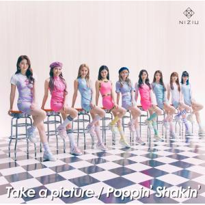 NiziU / Take a picture/Poppin' Shakin' (初回生産限定盤A) CD+DVD 特典付き|yamano