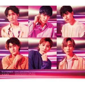 SixTONES / マスカラ (初回盤A) CD+DVD※特典付き yamano