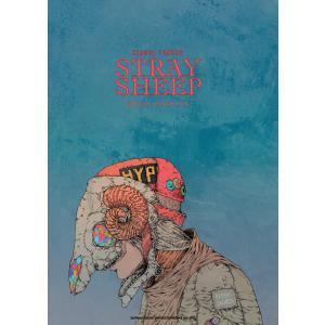 米津玄師 /「STRAY SHEEP」GUITAR SONGBOOK(楽譜) yamano
