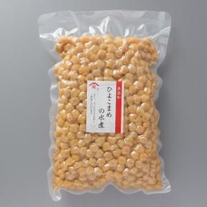 ひよこ豆(ガルバンソ)水煮1kg(業務用・無添加・無化学調味料・国内製造品)ヤマリュウ yamaryu1970