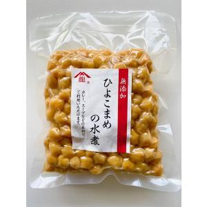 ひよこ豆(ガルバンソ)水煮250g(無添加・無化学調味料・国内製造品)ヤマリュウ yamaryu1970