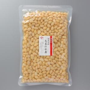 味噌作り用国産大豆水煮1kg(無添加・国産・やわらか・みそ作り・大豆)ヤマリュウ yamaryu1970