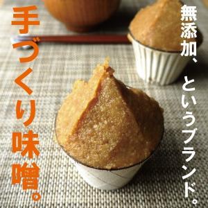手づくり味噌300g(無添加・国産原料100%) yamaryu1970