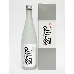 米焼酎 鳥飼 ( とりかい ) 25° 吟香 720ml ギフト プレゼント