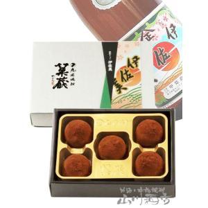 芋焼酎「伊佐美」の生チョコ5個入
