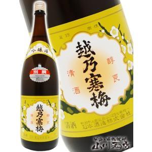 ギフト プレゼント 日本酒 越乃寒梅 ( こしのかんばい ) 吟醸酒 別撰 1.8L / 新潟県 石...
