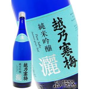 越乃寒梅 灑 ( こしのかんばい さい ) 純米吟醸 720ml / 新潟県 石本酒造 日本酒 ギフ...