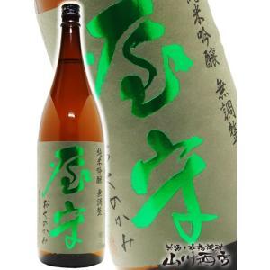 屋守(おくのかみ) 純米吟醸 無調整 火入れ 1.8L / 東京都 豊島屋酒造