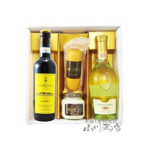 送料無料 イタリア紅白ワイン・おつまみセット モンテプルチャーノ・ダブルッツオ 375ml + フラ...