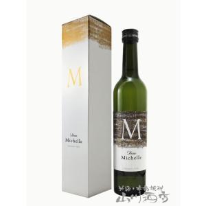 Beau Michelle ( ボー ミッシェル ) 500ml / 長野県 伴野酒造 日本酒 ギフ...