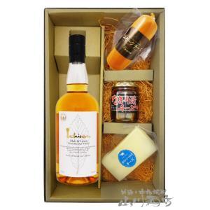 ウイスキー・おつまみセット イチローズ モルト&グレーン ウイスキー ホワイトラベル 700ml +...