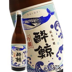 酔鯨酒造の『酔鯨 純米吟醸 吟麗』は、 酔鯨酒造が本格的に吟醸酒造りを始めた最初のお酒です。【 贈り...