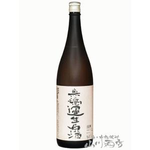 ホワイトデー ギフト プレゼント 日本酒 久保田 萬寿 ( まんじゅ ) 純米大吟醸 無濾過生原酒 ...