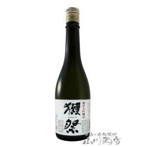 獺祭 ( だっさい ) 純米大吟醸45 720ml / 山口県 旭酒造株式会社 日本酒 ギフト プレ...