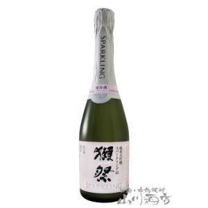 獺祭 ( だっさい ) 純米大吟醸 スパークリング45 720ml / 山口県 旭酒造株式会社 要冷...